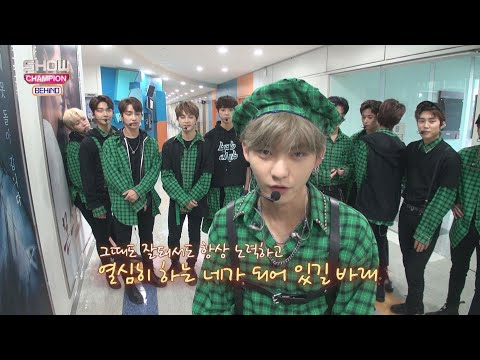 [Showchampion behind EP.108] WOO HYUN told WOO HYUN... THE BOYZ told THE BOYZ...