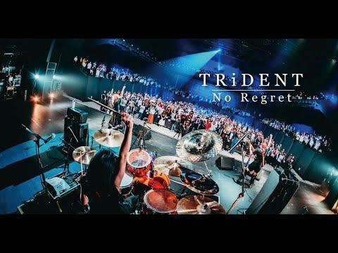 TRiDENT『No Regret』LIVE MUSIC VIDEO at TACHIKAWA STAGE GARDEN