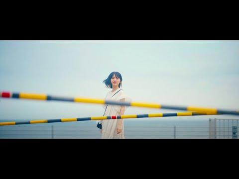 アメノイロ。「パステルブルー」Music Video