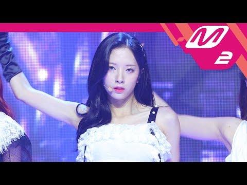 [입덕직캠] 우주소녀 보나 직캠 4K '부탁해(SAVE ME, SAVE YOU)' (WJSN BONA FanCam) | @MCOUNTDOWN_2018.9.20