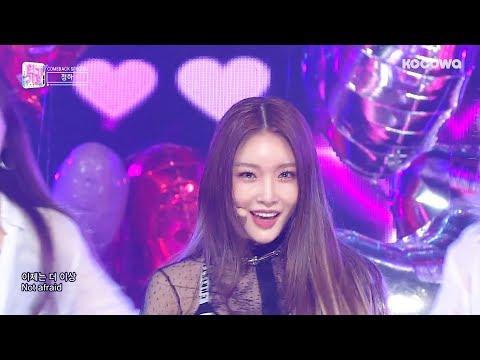 Chung Ha - Love U [Inkigayo Ep 967]