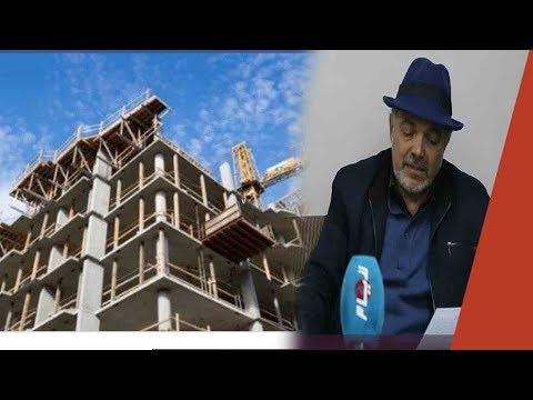 اتهام ودادية سكنية بالنصب و الاحتيال على موظفي مالية بسيدي رحال