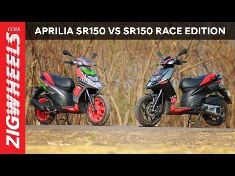 Aprilia SR150 vs SR150 Race Edition |Comparison