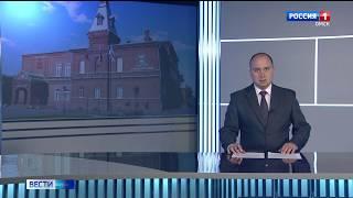 Итоги внешней торговли омских предприятий депутаты горсовета обсудили сегодня на заседании комитета по вопросам экномического развития
