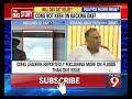 Congress not keen on backing DKS?