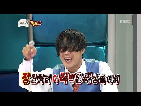 [ENG SUB - Infinite Challenge] HappyShow #05, 유재석TV 행쇼 20121006