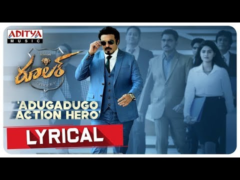 Adugadugo Action Hero Lyrical Video