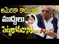V Hanumantha Rao Comments about Arjun Reddy Controversy