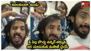 Anchor Ravi cute moments with his daughter Viya, adorable..