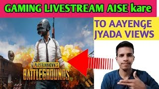 How to livestream with PUBG mobile