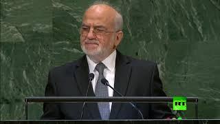 كلمة وزير الخارجية العراقي إبراهيم الجعفري أمام الجمعية العامة للأمم ...