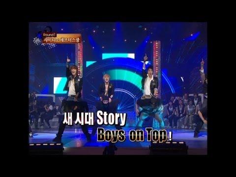 【TVPP】SHINee - Boys On Top, 샤이니 - 보이스 온 탑 @ Star Dance Battle