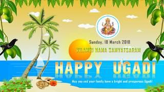 Happy Ugadi,Telugu New Year 2018,Wishes,Festival Greetings,Animation,Telugu Video Download