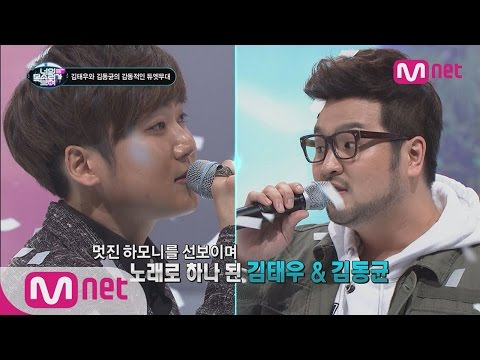 [ICanSeeYourVoice] Kim Tae Woo & Ex-Japanese Idol in duet 'Words I'd Want to Say' EP.04