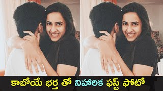 Niharika Konidela introduces her fiance, Sai Dharam Tej re..