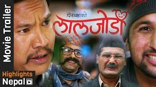 LAAL JODEE | New Nepali Movie Official Trailer 2016 Ft. Jyoti, Rajani, Aayushma, Buddhi, Puran