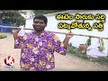 Bithiri satire on Min  Etela over Food Adulteration