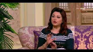 السفيرة عزيزة - لقاء مع خبيرة الاتيكيت quot نادين جاد quot .. اتيكيت السفر ...