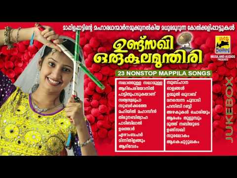 Malayalam Mappila Songs | Undusakhi Orukula Mundiri Audio Jukebox | Non Stop Kolkali Songs