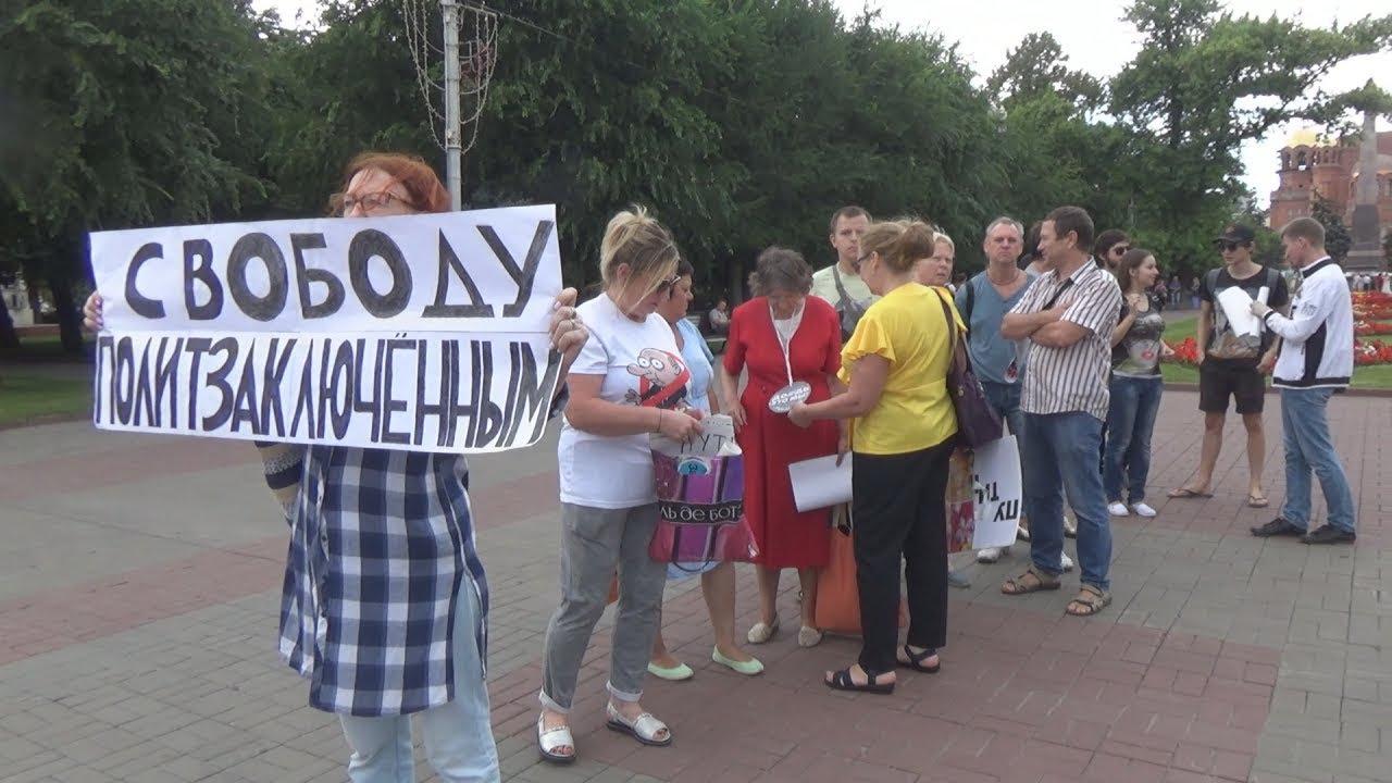 Волгоград поддержал столичные протесты одиночными пикетами