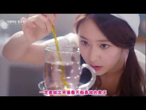 [ETUDE HOUSE] Krystal (fx) and SHINee! (Part 2)