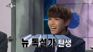 【TVPP】 RyeoWook(Super Junior) - Exposing Kyuhyun's Secrete, 려욱(슈퍼주니어) - 규현 비밀 폭로 @Radio Star