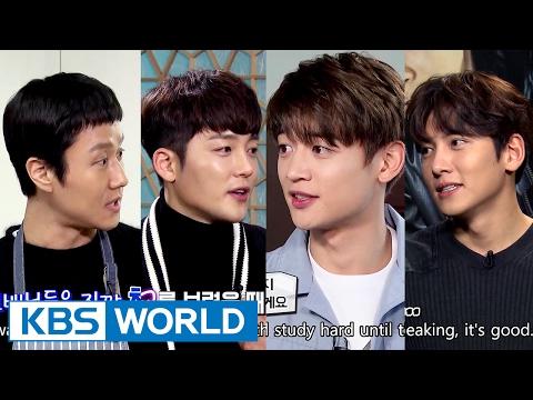 Entertainment Weekly | 연예가중계 - Choi Minho, Ji Changwook, Jung Woo[ENG/CHN/2017.02.06]