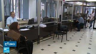 تونس.. تفاقم ظاهرة الإجازات المرضية في الوظائف الحكومة     -