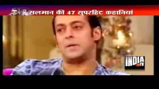47 untold stories of Salman Khan