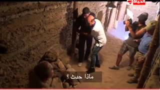 Ramez 3nkh Amon ,رامز عنخ آمون - سليمان عيد