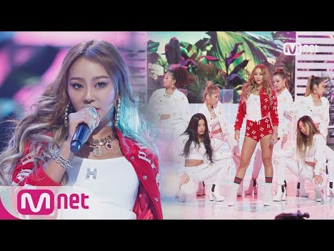 [HYOLYN - Paradise] Comeback Stage | M COUNTDOWN 161110 EP.500
