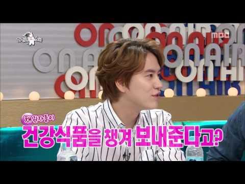 [RADIO STAR] 라디오스타 - Lee Sang-min's creditors gave some health foods to him? 20160803