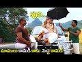 Master Bharath Hilarious Comedy Scene | Telugu Comedy Scenes 2019