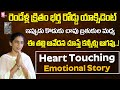 Mother Dhavarath Janaki Get Emotional About Her Son Nishanth's Incident | Heart Touching | Suman TV