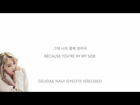 Taeyeon- 'All With You' (Scarlet Heart:Ryeo OST, Part 5) [Han|Rom|Eng lyrics]