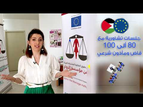 جولة أوروبية 16 - مشروع تعزيز ...
