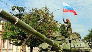 Những Vùng Lãnh Thổ Sáp Nhập Vào Nga