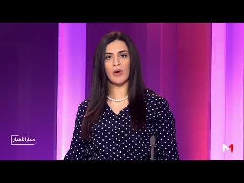أبرز محطات التوتر في العلاقات المغربية الايرانية