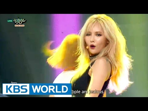 HyunA - Roll Deep (Feat. Jung IllHoon of BTOB) | 현아 - 잘나가서 그래 [Music Bank COMEBACK / 2015.08.21]