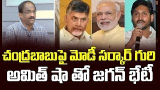 Jagan meeting with Amit Shah gives speculation for targeti..