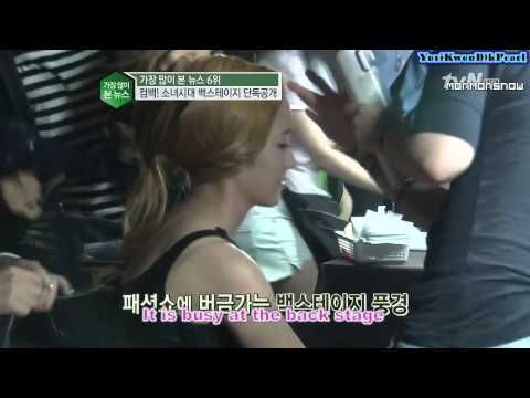 [ENG] 130613 SNSD World Tour Backstage @ tvN E news