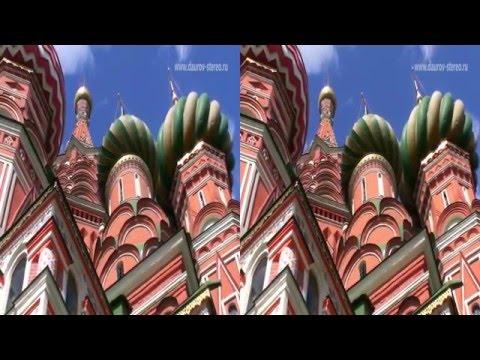 """3D Москва """"Пространство и время"""" by Igor Daurov"""