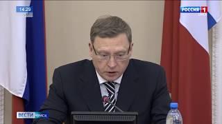 Губернатор региона провёл оперативный штаб по профилактике распространения коронавируса