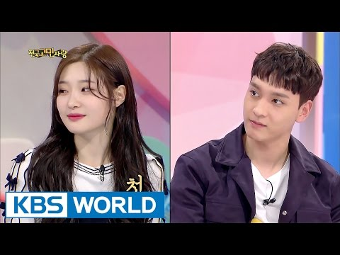 Tae-joon was an idol's first kiss! Who might this be? [Hello Counselor / 2017.05.08]