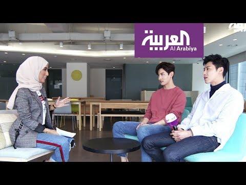 صباح العربية | لقاء فرقة !TVXQ على العربية - الجزء الأول