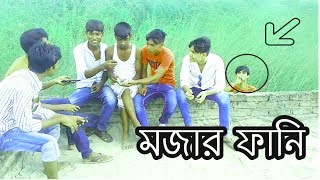 New Funny Videos 2019😂 😂Bangla Comedy Videos l Try Not To Laugh l Episode 26 l Funny All Update
