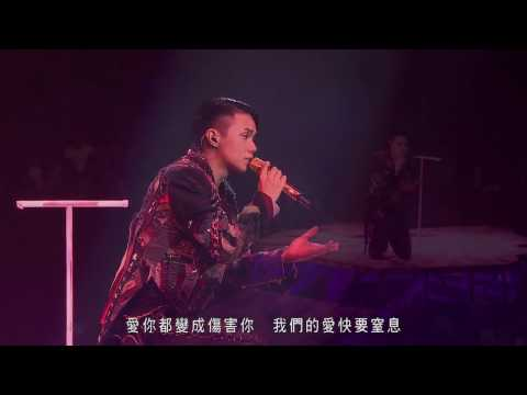 張敬軒 Hins Cheung - 只是太愛你 (Hins Live in Passion 2014)