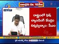 CM Jagan has launched yet another scheme amid lockdown