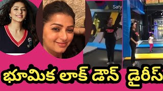 Tollywood actress Bhumika shares lovely video, goes viral..