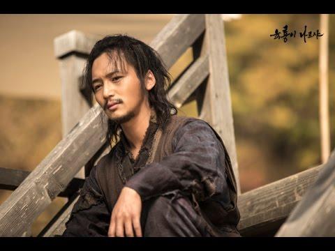 Byun Yo Han (변요한) - Song of Chungsan (청산별곡) | ENG SUB + HANGUL
